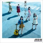 [Single] AKB48 – Tsubasa wa Iranai