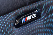 2019_BMW_M2_Competition_30