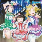 [Single] Love Live! Sunshine!! – Omoi yo Hitotsu ni Nare/MIRAI TICKET