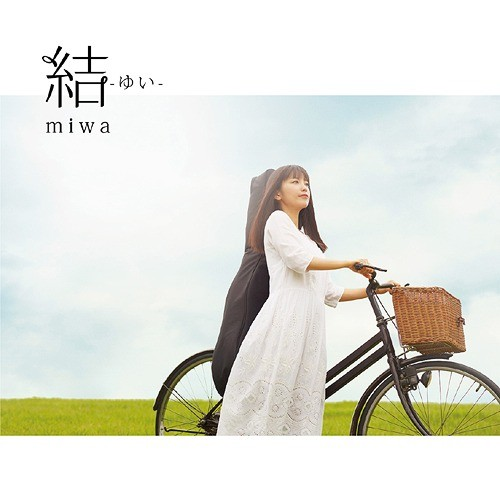 miwa - Yui