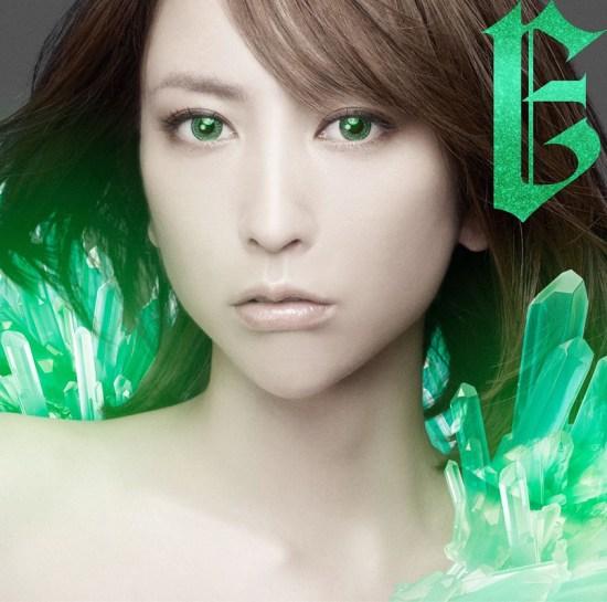 Eir Aoi - Best E