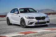 2019_BMW_M2_Competition_23