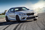 2019_BMW_M2_Competition_16