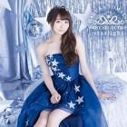 [Album] Haruka Tomatsu – Best Selection -starlight-