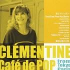 [Album] Clementine – Cafe de POP from Tokyo Paris