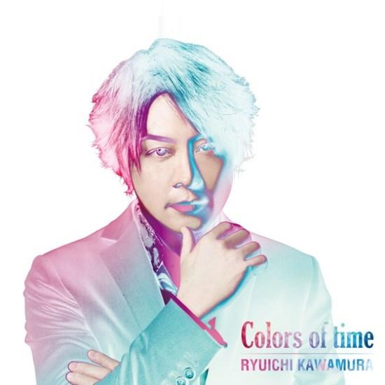 Ryuichi Kawamura - Colors of time
