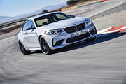 2019_BMW_M2_Competition_11