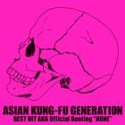 "[Album] ASIAN KUNG-FU GENERATION – BEST HIT AKG Official Bootleg ""HONE"""