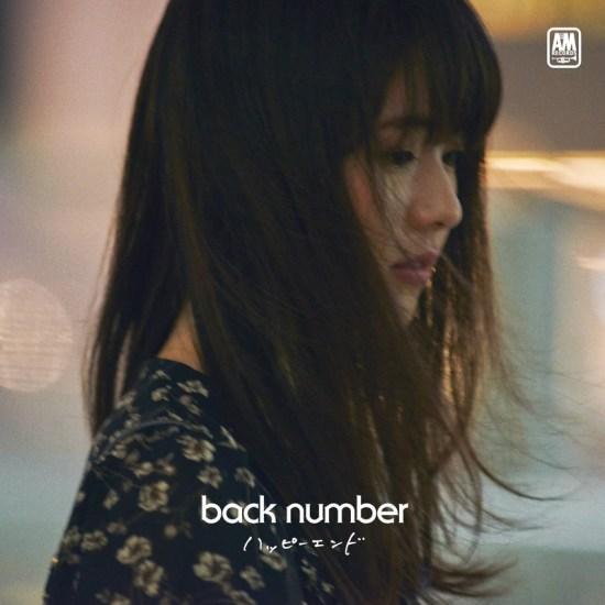 back number - Happy End