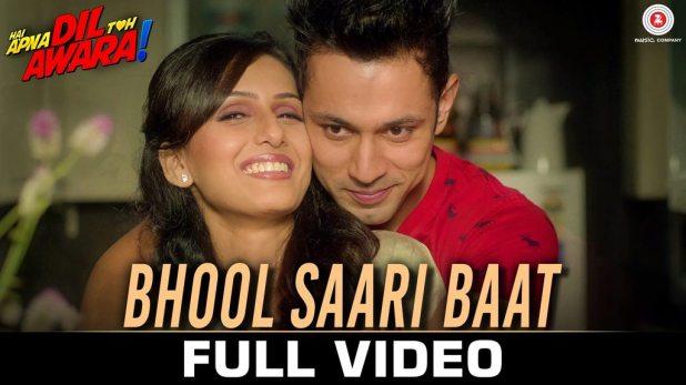 https://i2.wp.com/s19.postimg.io/ptbu2qw7n/Bhool_Saari_Baat_Full_Video_Hai_Apna_Dil_Toh.jpg?w=618&ssl=1