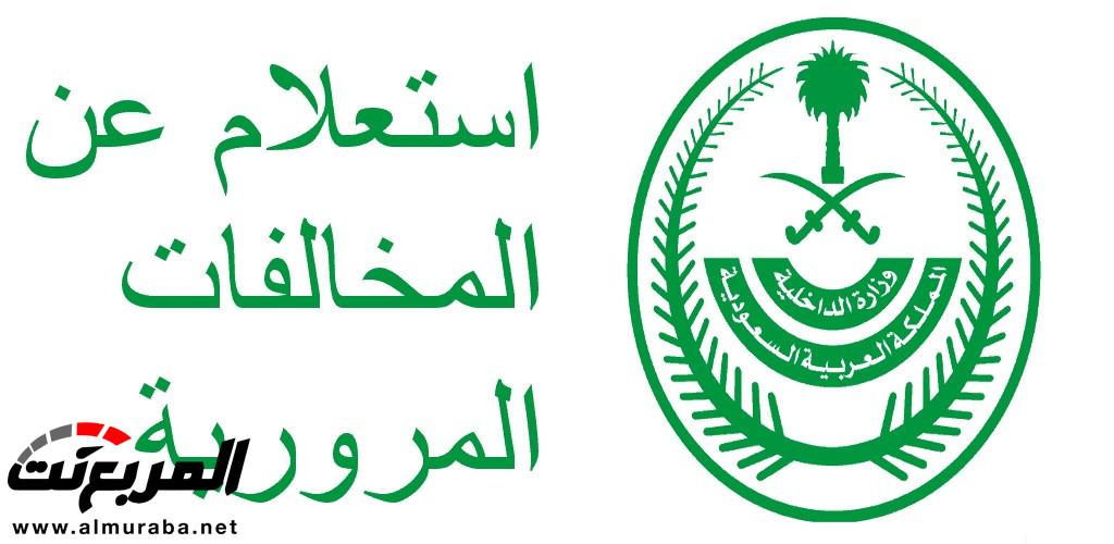 الملحق مقتطفات Suradam الحصول على تأشيرة الترفيه وزارة الداخلية Dsvdedommel Com