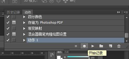 利用ps的动作+批处理脚本,一键修改批量图片