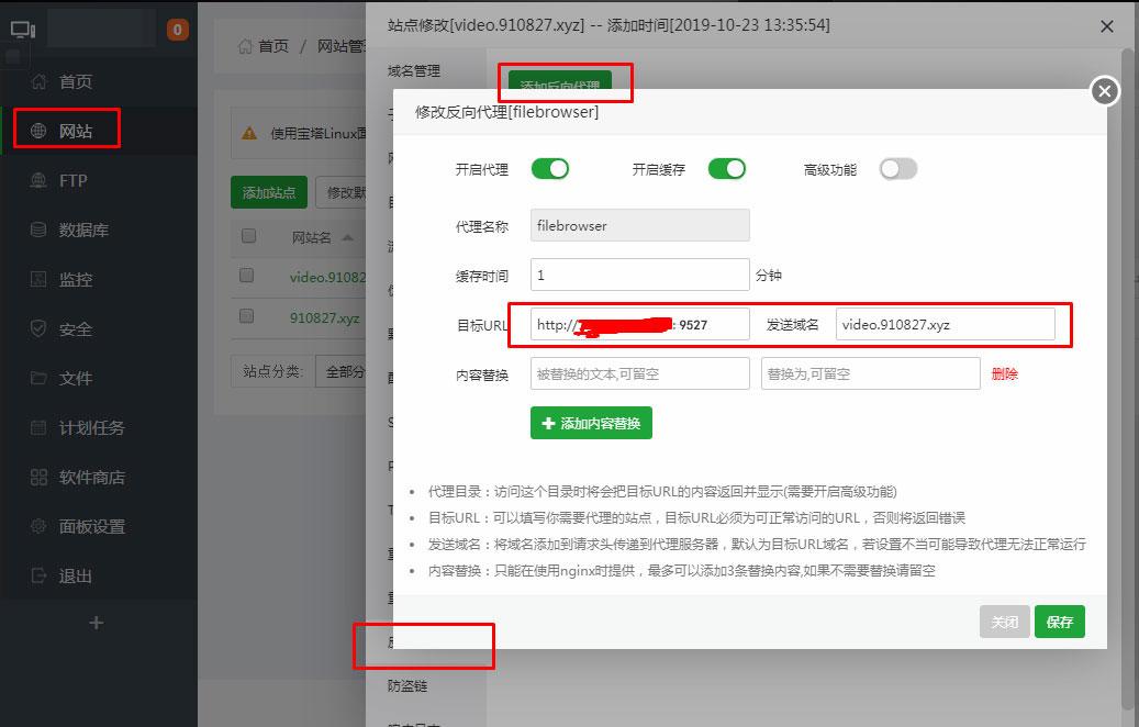 在AWS创建Ubuntu利用docker搭建优酷/腾讯/爱奇艺等VIP视频解析