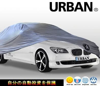 Ready Stock - Urban Cover Mobil Medium Sedan Civic Altis Waterproof & 40 Selimut Sarung& 41