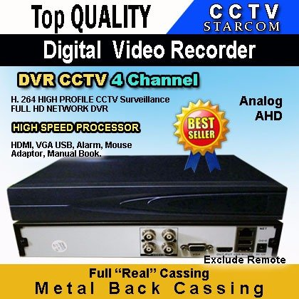 STARCOM CCTV DVR 4 CHANNEL