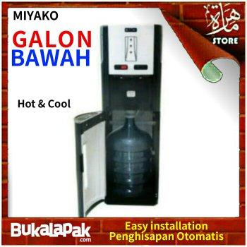 Dispenser terbaik saat ini dg fitur hot and cool praktis dispenser tempat galon nya di bawah jadi ga berat angkat galon