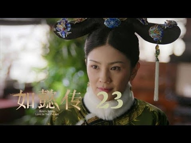 大劇獨播 的 【如懿傳】Ruyi's Royal Love in the Palace─Dailymotion