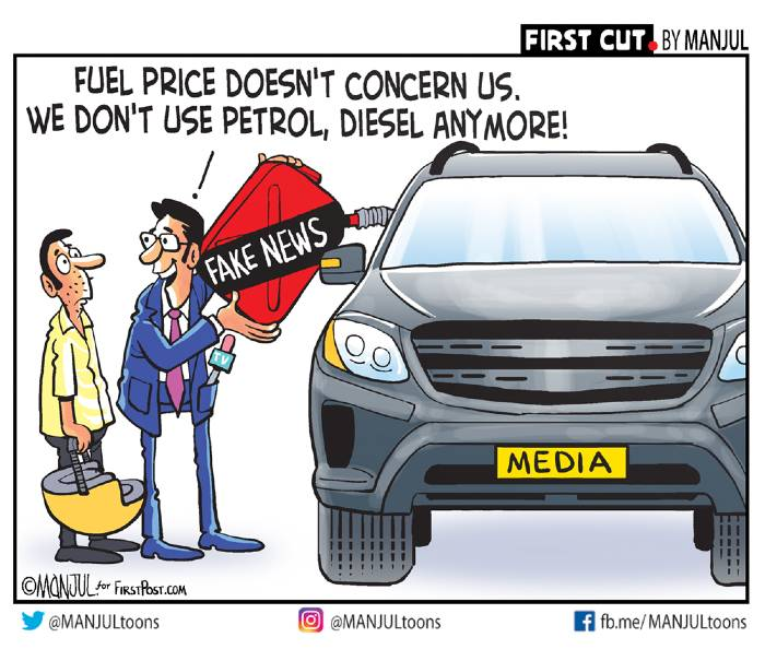 Petrol price crosses Rs 80-mark in Delhi for first time since 2018, diesel at new high as oil companies hike rates 2