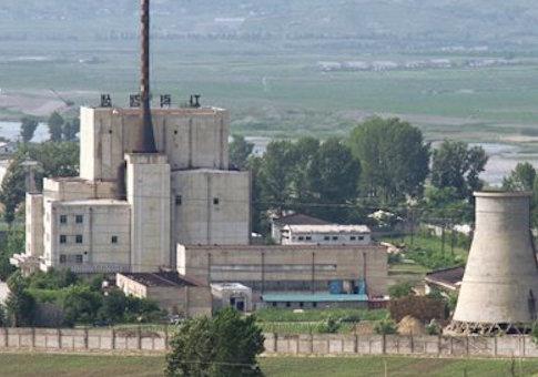 North Korea's Yongbyon nuclear complex