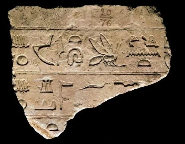 As abelhas tinham significado religioso e espiritual importante no Egito Antigo (Foto: Getty Images via BBC News)