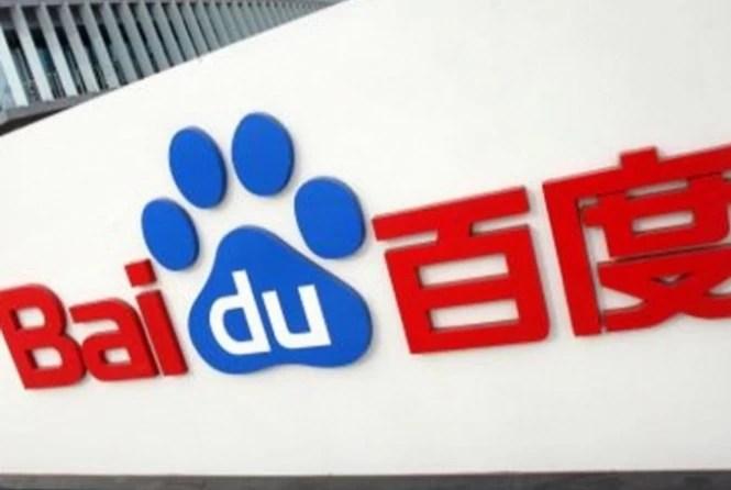 Baidu (Foto: Divulgação/Baidu)