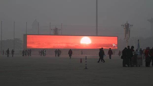 Nascer do sol precisa ser televisionado em Beijing (Foto: ChinaFotoPress via Getty Images)