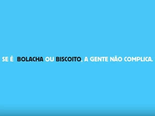 Biscoito Oreo respondeu à youtuber com outro funk (Foto: Reprodução/Youtube/Oreo Cookie)