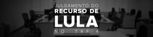Julgamento do recurso de Lula no TRF-4 (Foto: Alexandre Mauro/G1)