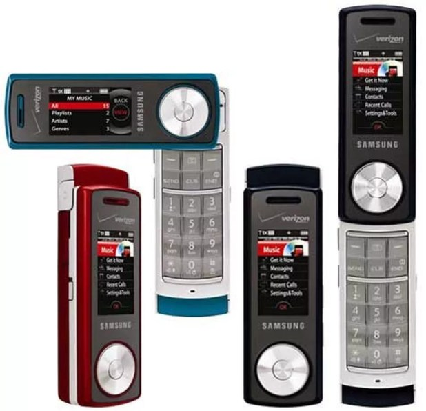Samsung Juke era meio celular meio MP3 Player (Foto: Divulgação)