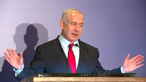 Premiê israelense, Benjamin Netanyahu, em declaração dada no Rio de Janeiro — Foto: Reprodução/ GloboNews