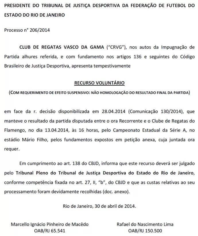 documento Vasco recurso vasco final do carioca (Foto: Reprodução)
