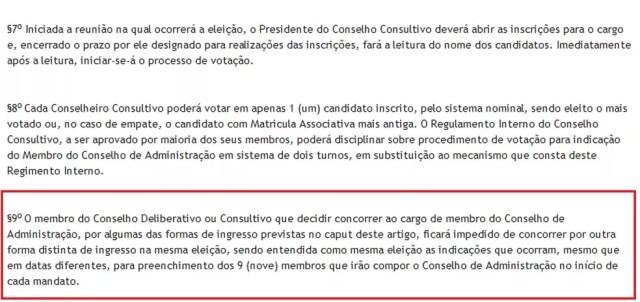 Regimento interno tem restrição a duas candidaturas ao Conselho (Foto: Reprodução / www.saopaulofc.net)
