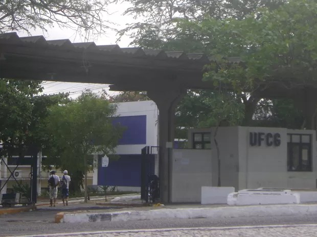 Universidade Federal de Campina Grande (UFCG), campus I (Foto: Taiguara Rangel/G1)