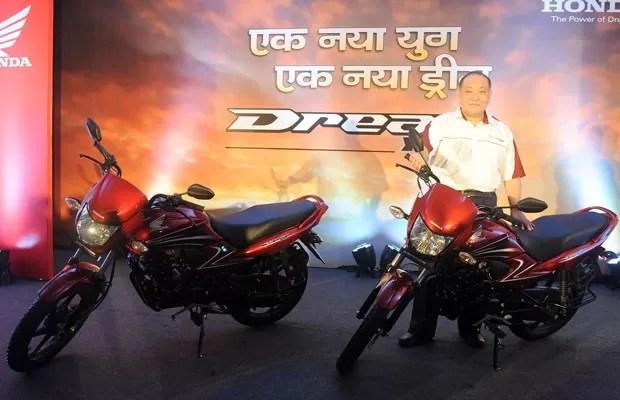 honda moto dream yuga (Foto: Indranil Mukherjee/AFP)