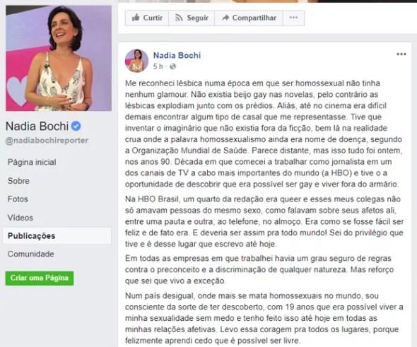 Nadia Bochi, repórter do Mais Você, se assume lésbica (Foto: Reprodução/Facebook)