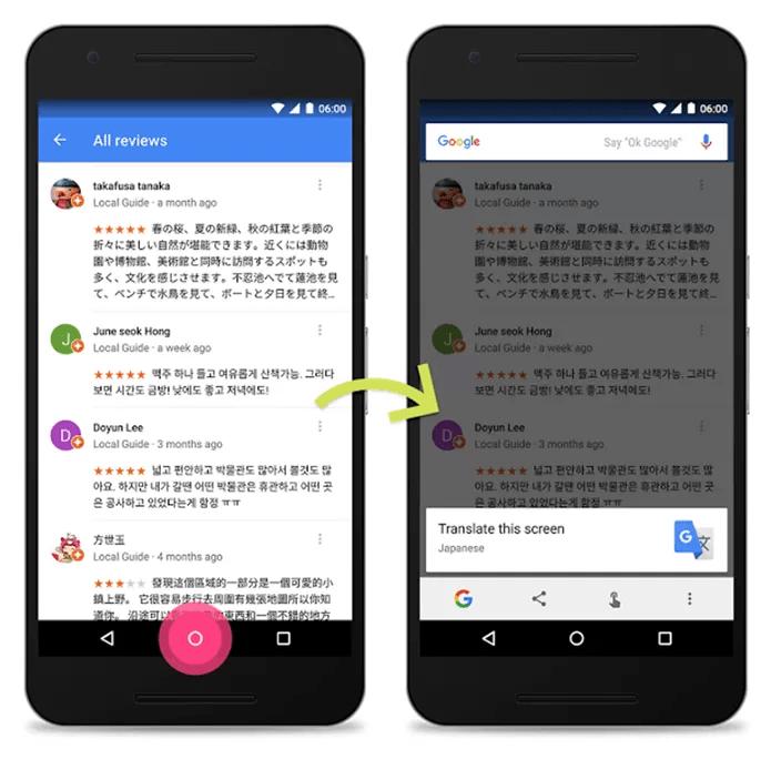 Para traduzir qualquer tela, é preciso tocar e segurar o botão Home do Android para visualizar as opções do Google e acessar a tela traduzida (Foto: Divulgação/Google)