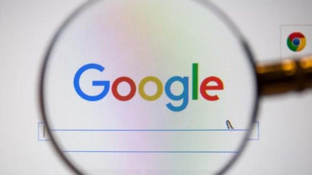 Google revela os termos mais buscados no Brasil em 2017 (Foto: Reprodução/Search Engine Land)