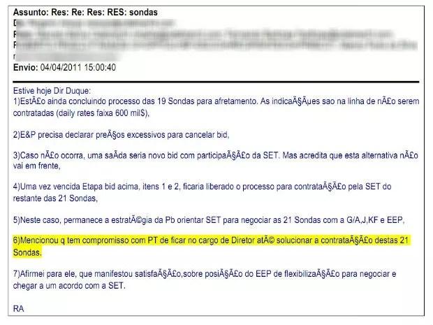 Email fala sobre permanêcia de Renato Duque em diretoria da Petrobras (Foto: Reprodução)