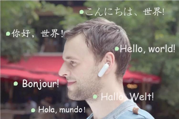 Tradutor reconhece seis idiomas e deve receber suporte para mais (Foto: Reprodução/Kickstarter)