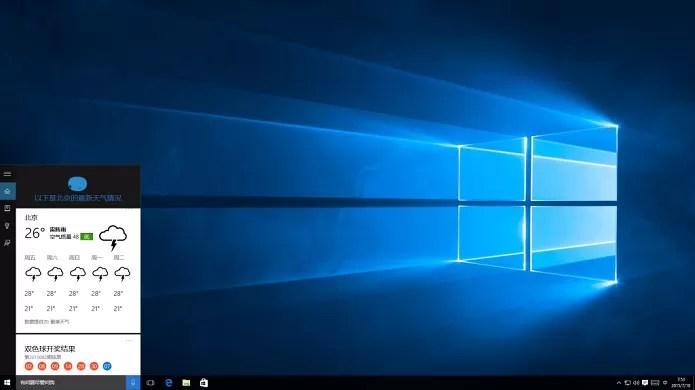 Windows 10 trará assistente pessoal Cortana (Foto: Divulgação/Microsoft)