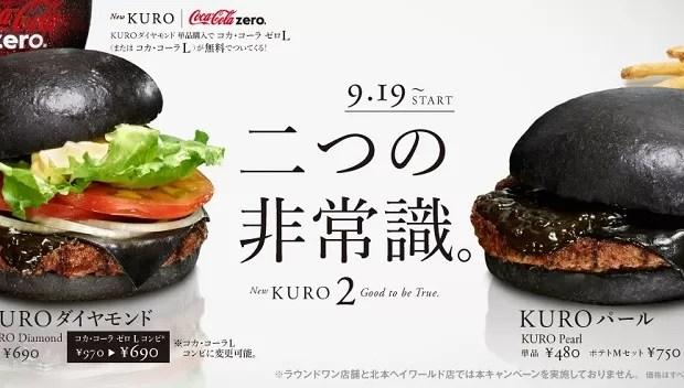 Lanches são chamados Kuro Pérola e Kuro Diamante (kuro em japonês significa negro) (Foto: Reprodução / Site oficial do Burguer King no Japão)