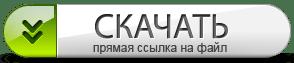 помогите пожалуйста где можно найти гдз по английскому языку для 4 классов азарова заранее спасибо