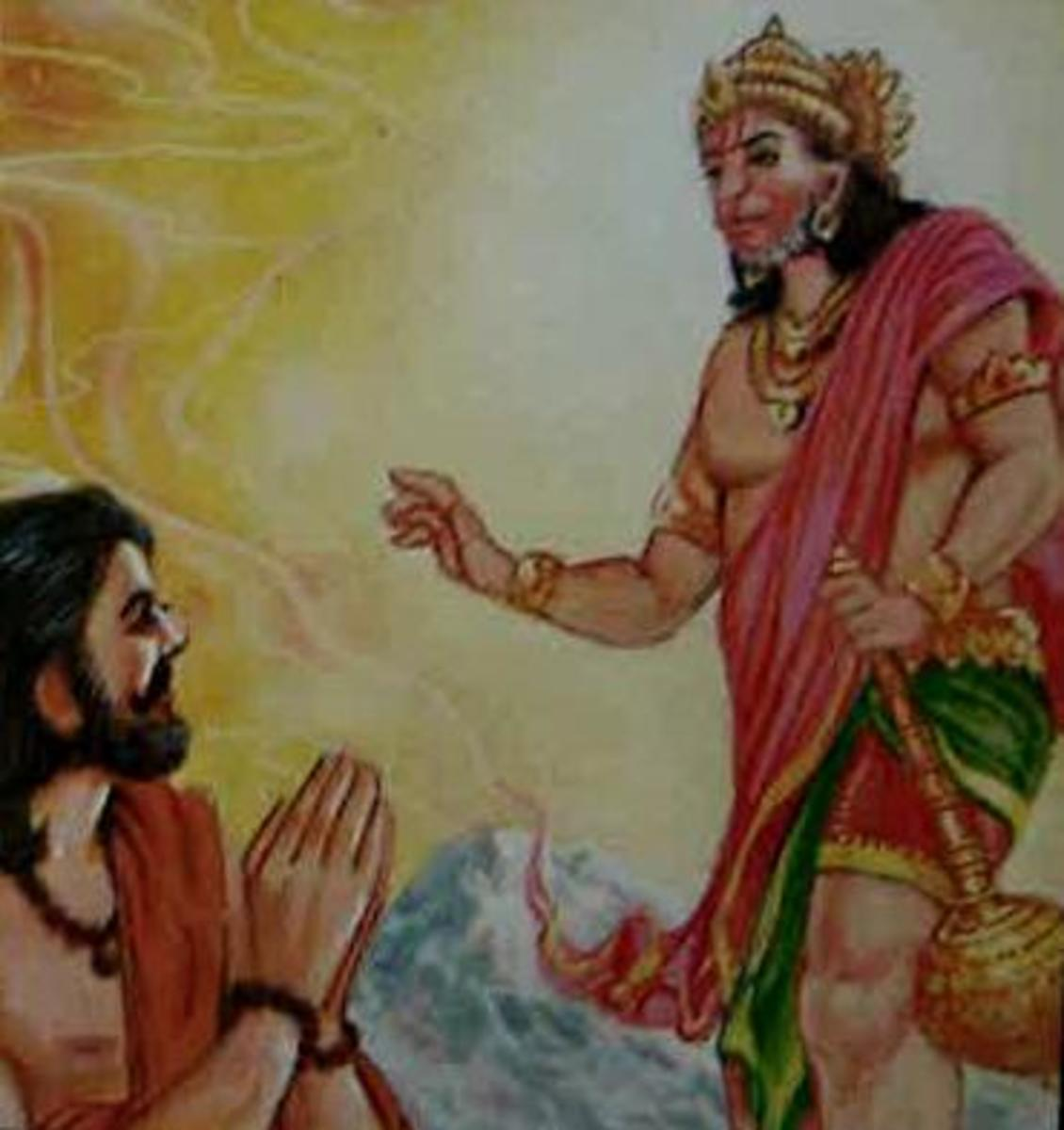Picture depicting verse 30 of the Hanuman Chalisa
