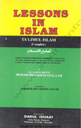 Taleem ul Islam - ENGLISH