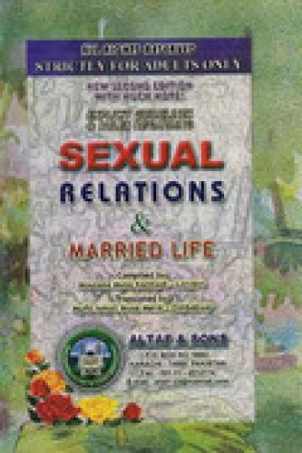 Sexual Relations & Married Life By Shaykh Musa