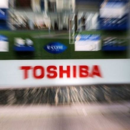 Toshiba chairman quits over nuclear loss