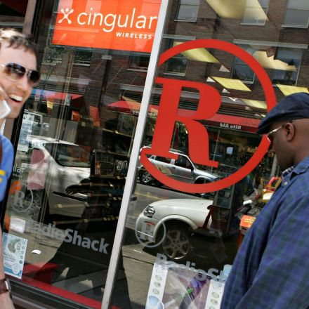 RadioShack's Successor Preparing to File for Bankruptcy, Sources Say