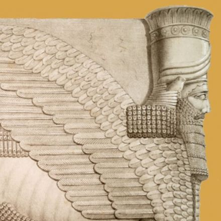 Museum of Lost Objects: The Winged Bull of Nineveh