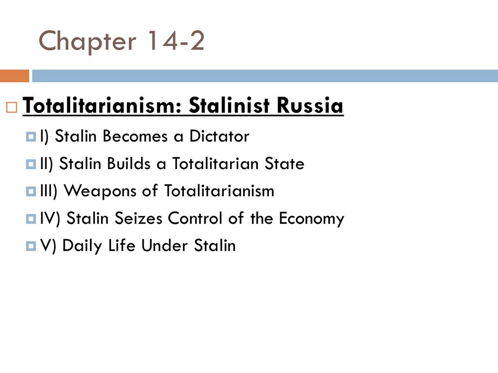 Totalitarianism Case Study Stalinist Russia Reteaching Activity
