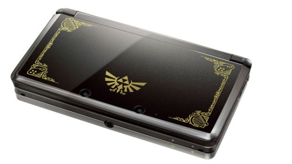 The Legend Of Zelda 25th Anniversary Limited Edition